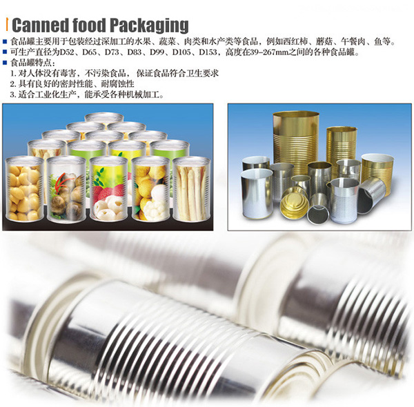 Canned Food Tin Can(3-piece)2