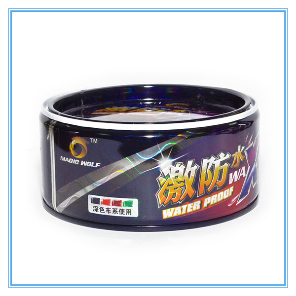 car wax tin_6